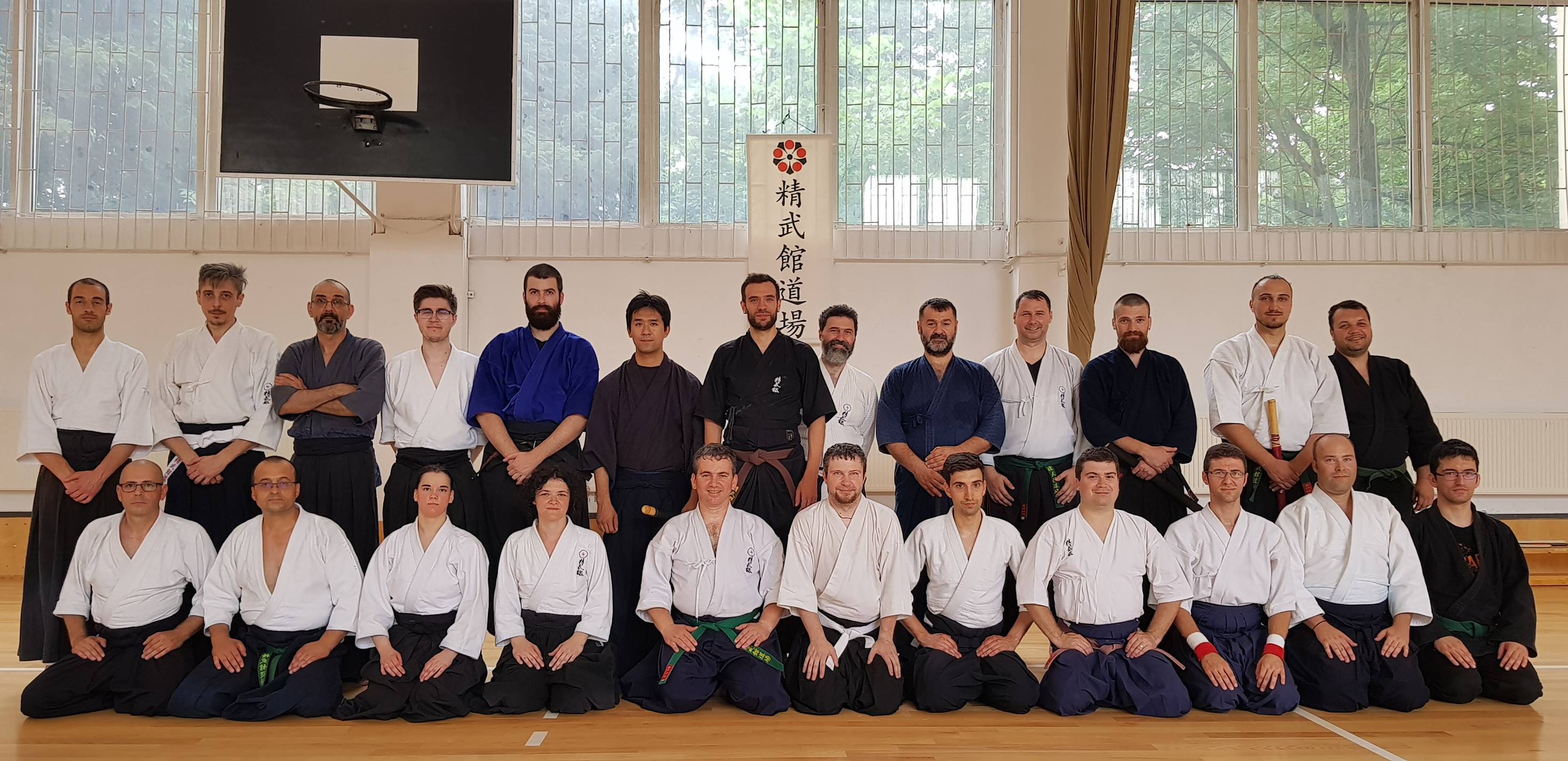 2018 Group photo from Hikita Shinkage Ryu Seminar
