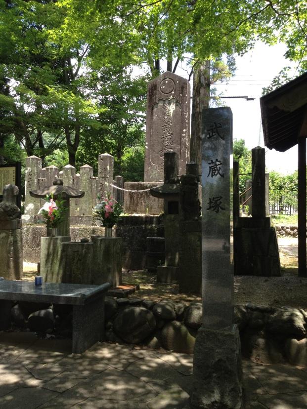 Mormantul lui Miyamoto Musashi din Kumamoto